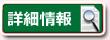 炭酸ガス濃度計 CGP1 東亜ディーケーケー 詳細説明