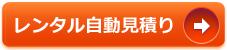 土壌PH計 OT2101 大田商事 レンタル自動見積