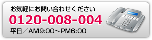測定器レンタルの株式会社メジャー Tel 06-6398-7511